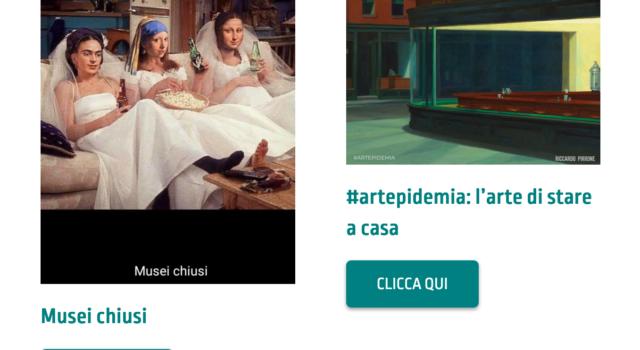 """Nasce l'Osservatorio """"Musei chiusi musei aperti"""" dell'Università di Pisa"""